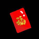 hong_bao
